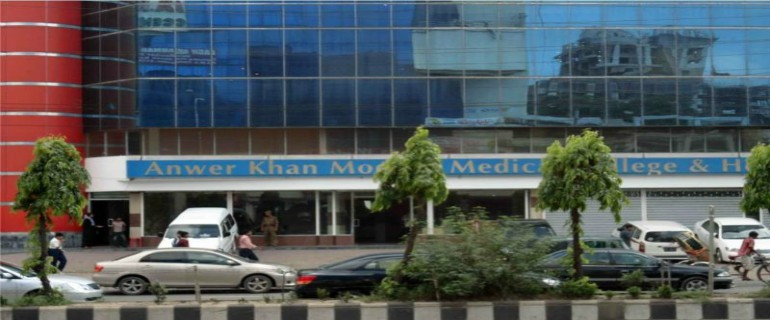 direct admission in mbbs in bangladesh