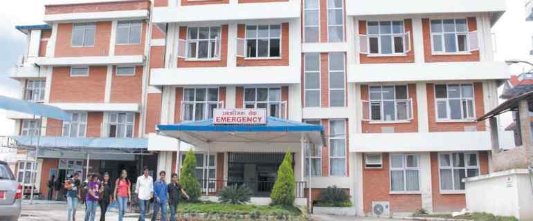 nepal medical college and medical college in nepal